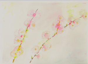Frist Blossoms